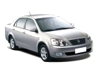 geely  FC (Vision)